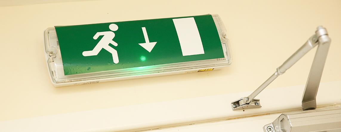 & Emergency lighting testing - Veriserv